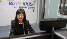 KAIST Professors become BJs: Over 10 thousand viewers through MOOC (Massive Open Online Courses) 이미지