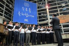KAIST Executive Program's Graduation Ceremony with Songs by Students 이미지