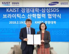 Samsung SDS Signs Big Data Education Program MOU  with KAIST College of Business 이미지