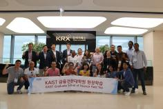 [Focus] Corporate Visits in Busan and Pohang